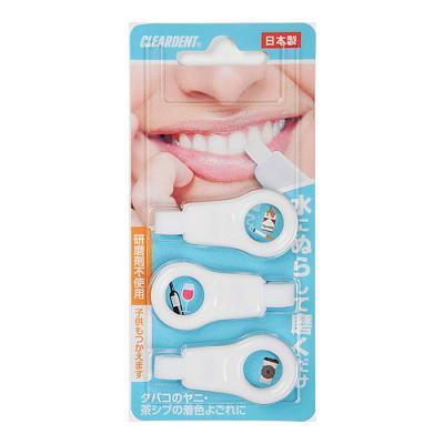 歯のピーリングスポンジ 3個