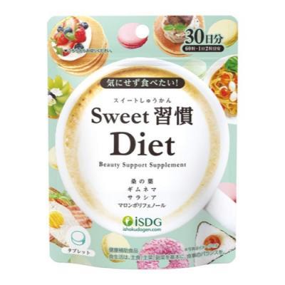 Sweet習慣Diet 60粒