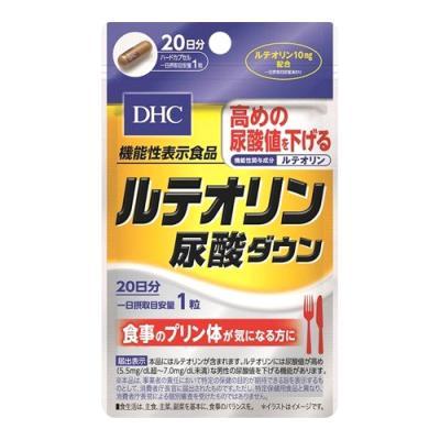 DHC ルテオリン 尿酸ダウン 20粒 (20日分)