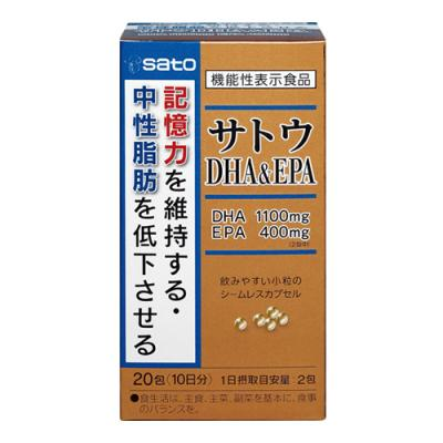 サトウ DHA&EPA 20包