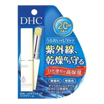 DHC UVモイスチュア リップクリーム 1.5g