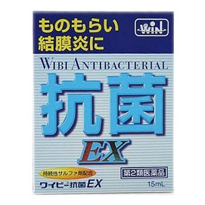 ワイビー抗菌EX