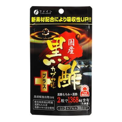 ファイン 国産黒酢カプセルプラス 60粒 (30日分)