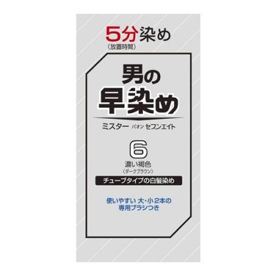 ミスターパオン セブンエイト 6 濃い褐色 ダークブラウン [1剤40g+2剤40g] 1個