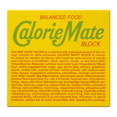 カロリーメイト ブロックタイプ フルーツ味 4本