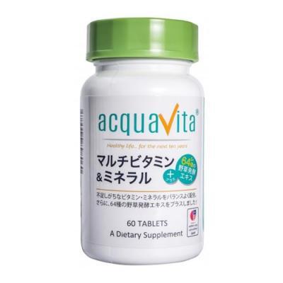 アクアヴィータ マルチビタミン&ミネラル+64種の野草発酵エキス 60粒