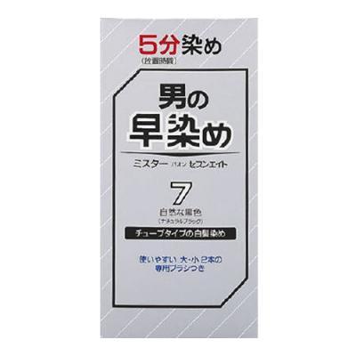 ミスターパオン セブンエイト 7 自然な黒色 ナチュラルブラック [1剤40g+2剤40g] 1個