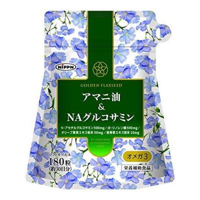 ニップン アマニ油&NAグルコサミン 180粒