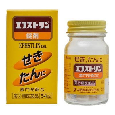 エフストリン