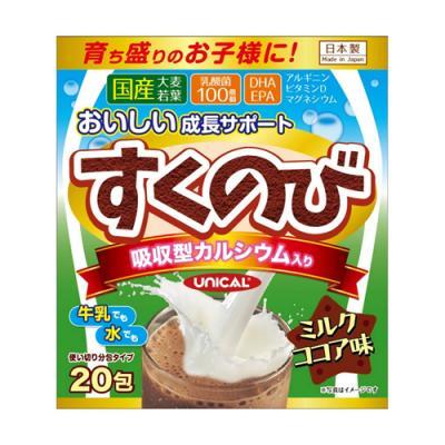 すくのび ミルクココア味 60g ((3g×20包))