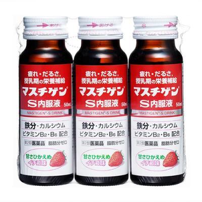 マスチゲン-S内服液