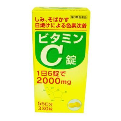 ビタミンC錠オール 330錠