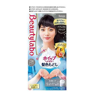 ビューティーラボ  ホイップヘアカラー(泡タイプ)髪色もどし ナチュラルブラック  [1剤40g+2剤80mL+美容液5mL] 1個