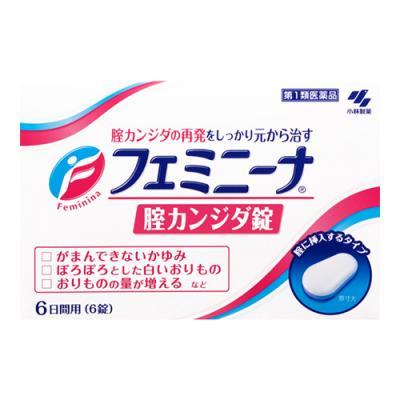 フェミニーナ 腟カンジダ錠 6錠