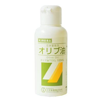 大洋製薬 日本薬局方オリブ油