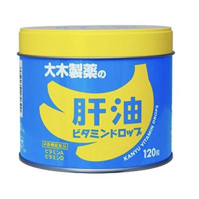 肝油ビタミンドロップ 120粒