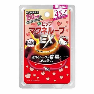ピップマグネループEX 1個 (ハローキティ―デザイン限定品 ローズピンク 45cm)
