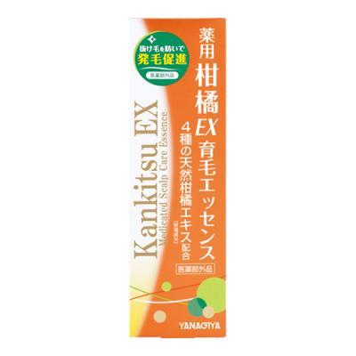 薬用柑橘EX 育毛エッセンス