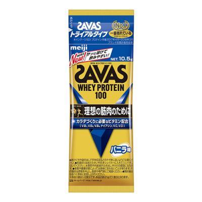 ザバス ホエイプロテイン100 バニラ味 トライアルタイプ 10.5g