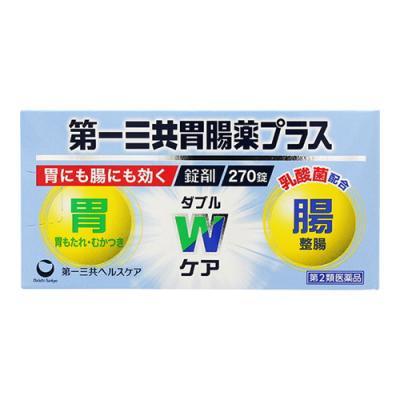 第一三共胃腸薬プラス錠剤