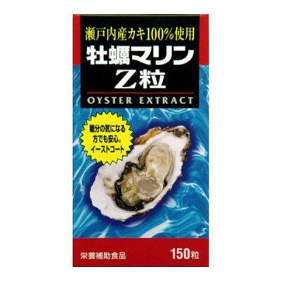 牡蠣マリンZ粒  150粒