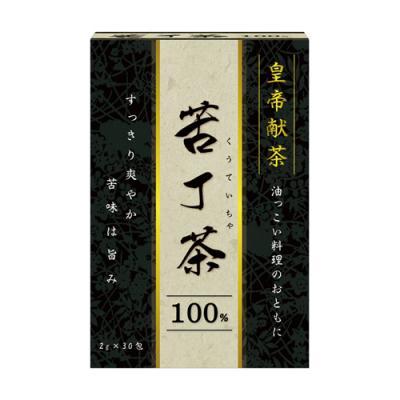 ユーワ 苦丁茶 30包 ((2g×30包))