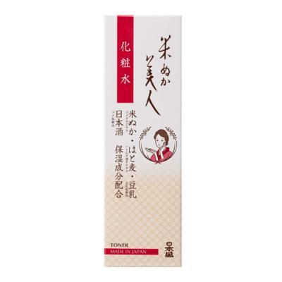米ぬか美人 化粧水【リニューアル】 120mL