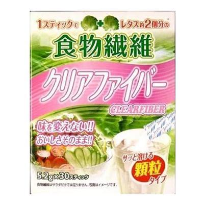 食物繊維 クリアファイバー 5.2g (×30スティック)