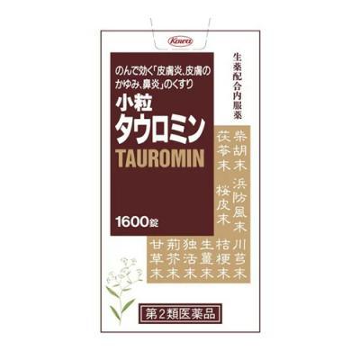 小粒タウロミン
