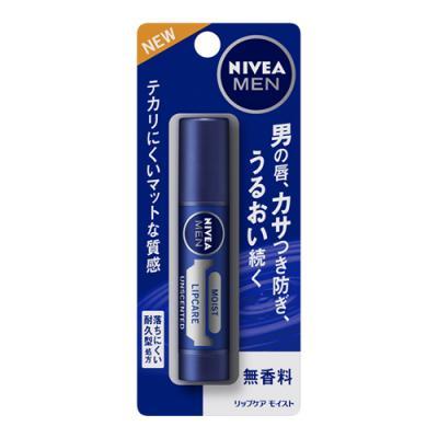 ニベアメン リップケア モイスト 無香料 3.5g