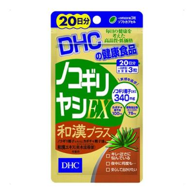 DHC ノコギリヤシEX和漢プラス 60粒