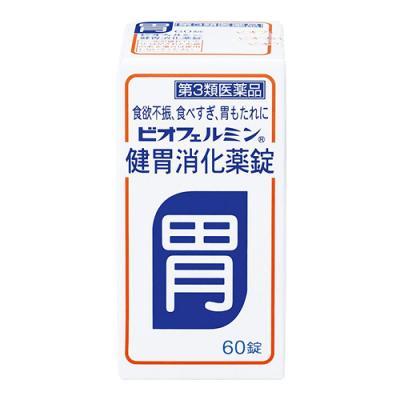 大正製薬 ビオフェルミン 健胃消化薬錠