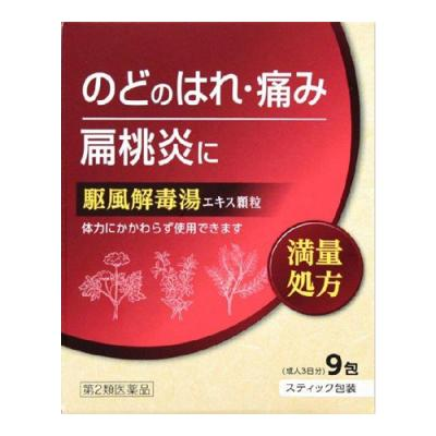 北日本製薬 駆風解毒湯エキス顆粒KM