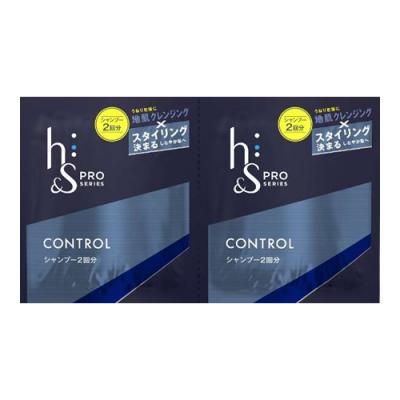 h&sプロシリーズ コントロール シャンプー 12mL (×2回分 トライアルサシェ)
