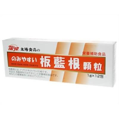 太陽食品 のみやすい板藍根(バンランコン) 顆粒 12包