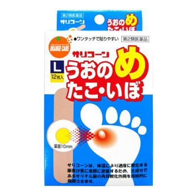 オレンジケア サリコーン(補助テープ付き)