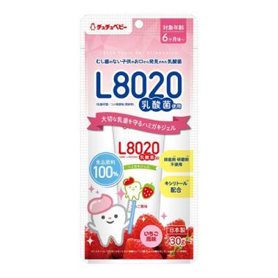 チュチュベビーL8020乳酸菌 ハミガキタイムジェル 30g (イチゴ風味)