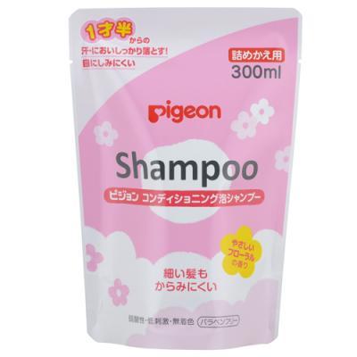 ピジョン(Pigeon) コンディショニング泡シャンプー やさしいフローラルの香り 300mL (詰め替え用)