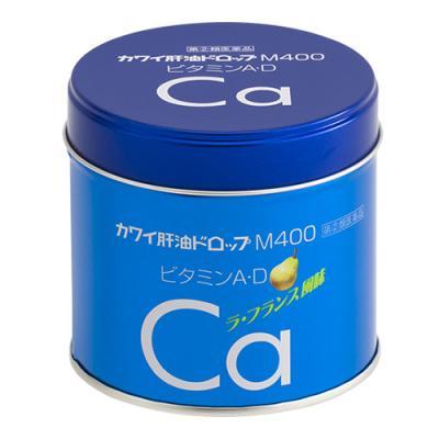カワイ肝油ドロップM400