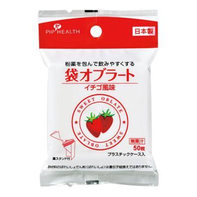 ピップ 袋オブラート イチゴ風味 50枚