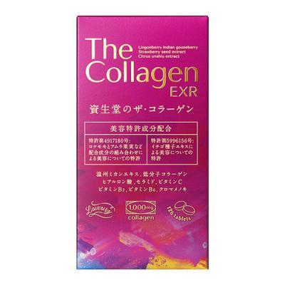 資生堂 ザ・コラーゲン EXR タブレット 126粒