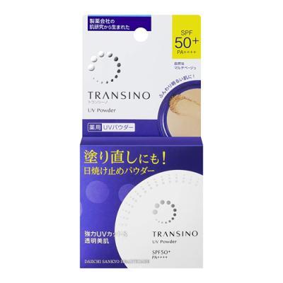 トランシーノ 薬用UVパウダーn 12g (SPF50+ PA++++)