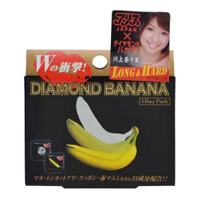 ダイヤモンドバナナ  2カプセル (+5粒 ( 1セット ))