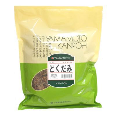 山本漢方 どくだみ茶 250g