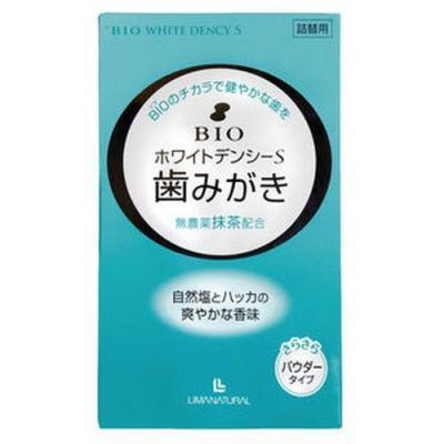 リマナチュラル ビオ ホワイトデンシーS 20g (詰め替え用)