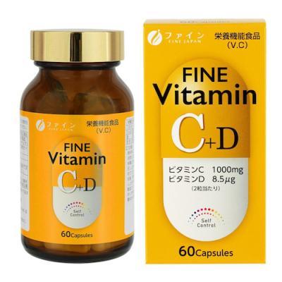 ファイン ビタミンC+D 60粒