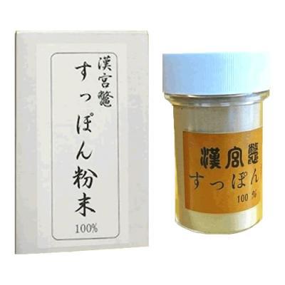 漢宮鼈(かんぐうすっぽん) すっぽん粉末100% 80g