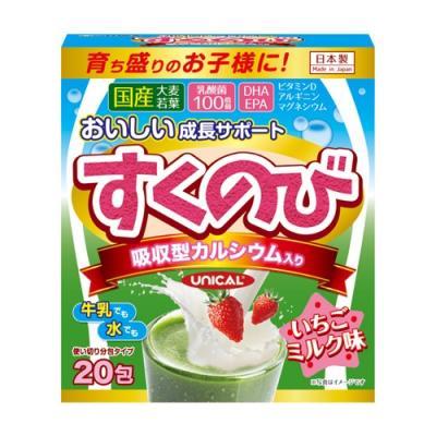 すくのび いちごミルク味 3g (×20包)