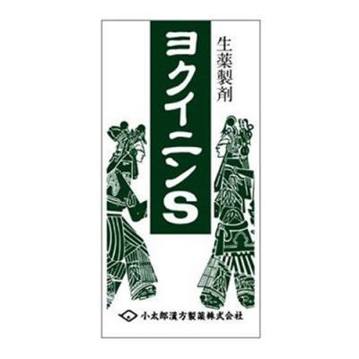ヨクイニンS 「コタロー」