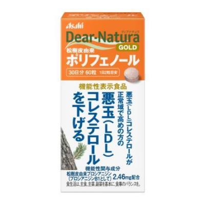 ディアナチュラゴールド 松樹皮由来ポリフェノール 60粒